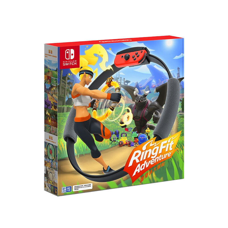 Nintendo 任天堂 国行 Switch体感游戏《健身环大冒险》中文
