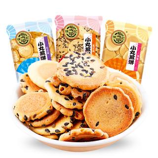 徐福记 小丸煎饼散装250g混装 鸡蛋芝麻味煎饼干糕点心小吃零食品