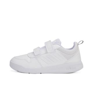 adidas 阿迪达斯 夏季新款阿迪达斯男小童跑步鞋儿童运动鞋休闲鞋透气童鞋男童