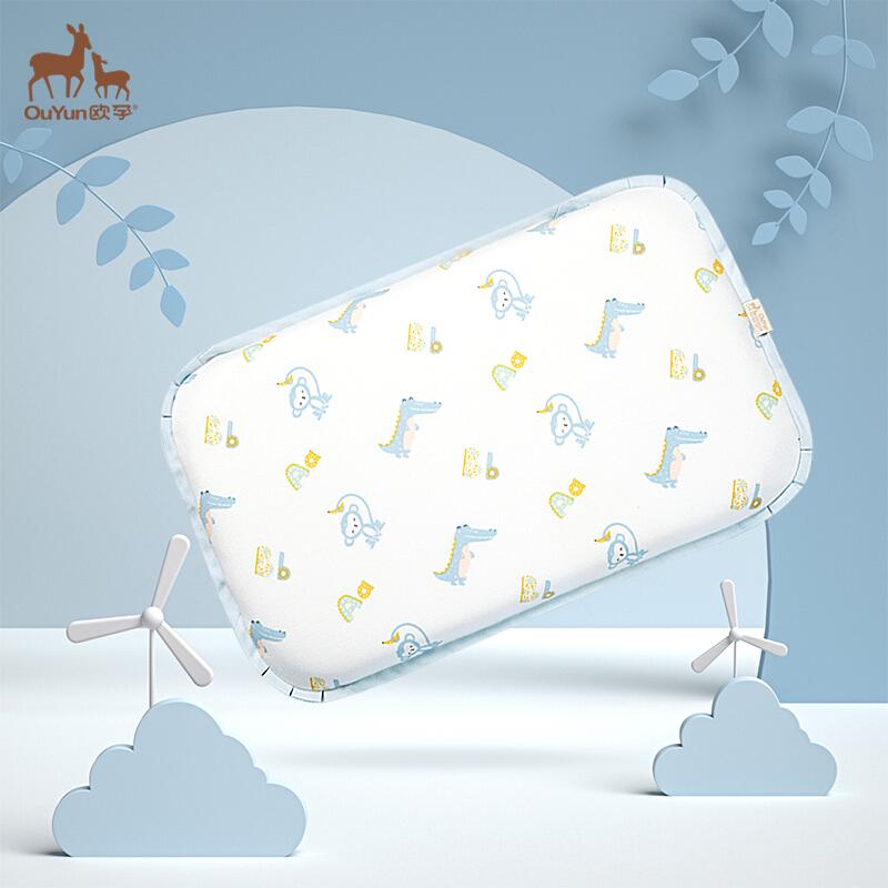PLUS会员 : OUYUN 欧孕 婴儿乳胶枕头
