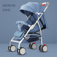 XIAOBALONG 小霸龙 婴儿推车超轻便携可坐可躺宝宝伞车折叠避震儿童手推车