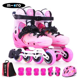 m-cro 迈古 轮滑鞋儿童溜冰鞋男女全套装休闲可调平花鞋micro直排轮旱冰鞋 S7粉色套餐M码