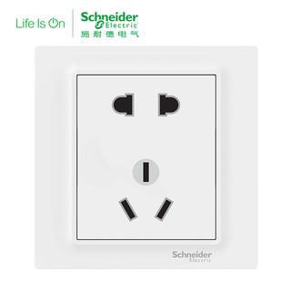 京东PLUS会员 : Schneider Electric 施耐德电气 歆意系列 10A五孔插座 白色