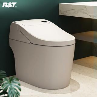 瑞尔特智能马桶全自动一体式遥控电动加热自动冲洗马桶智能坐便器