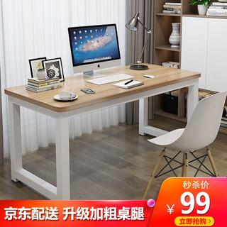 京楷 电脑桌台式家用学习桌笔记本钢木桌家用写字书桌现代简易简约长条桌 原木纹白架单桌(80*50*74cm)