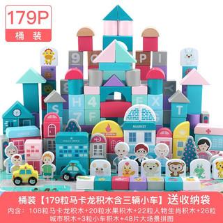 BEI JESS 贝杰斯 儿童积木玩具套装 含多功能收纳袋