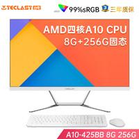 台电(TECLAST) 23.8英寸白色办公商用一体机台式电脑 (AMD A10-RX425BB 8G 256G WiFi 键鼠 三年上门)
