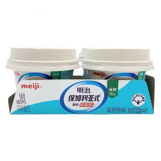 meiji 明治 保加利亚式酸奶清甜原味 100g*4杯
