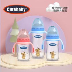 CUTE BABY 乖小孩 可爱多婴儿奶瓶宽口径宝宝新生儿带吸管喝水防摔PP塑料带手柄奶瓶