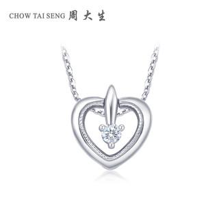 CHOW TAI SENG 周大生 定价钻石项链女士 正品真钻18K彩金灵动心形锁骨链玫瑰金钻石吊坠送恋人生日礼官方正品饰品 女士珠宝首饰