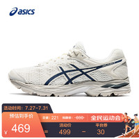 ASICS 亚瑟士 男士缓震跑鞋透气轻便 GEL-FLUX 4 1011A614 米色/蓝色 40.5