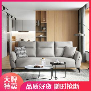 林氏木业 意式简约小型沙发小户型客厅网红款科技布艺沙发家具S098