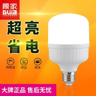 顾家照明 LED灯泡E27大螺口家用照明节能灯泡超亮大功率白光球泡