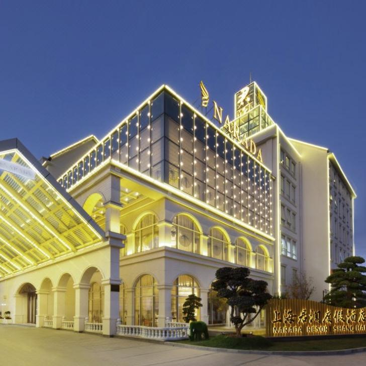 上海君澜度假酒店 景观房1晚(含双早+下午茶+澜精灵4大主题童玩中心等)