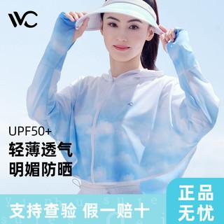 VVC 衣女防紫外线长袖薄款户外运动服透气2021新款夏季