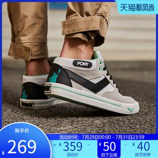 PONY 波尼 女鞋正品板鞋女春夏透气复古韩版休闲鞋男滑板鞋71W1AT20