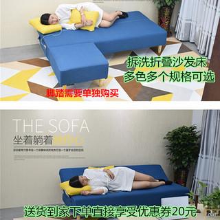 缘诺亿 可拆洗可折叠简易小户型客厅沙发床单人双人三人出租房沙发麻布y02-2#