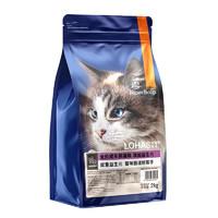 Nature Bridge 比瑞吉 乐活营养系列 益生元成猫猫粮