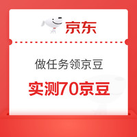 移动专享:京东 十月天使自营旗舰店 做任务瓜分京豆