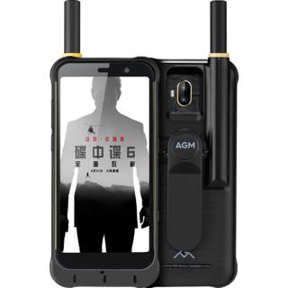 AGM X3 骁龙845 户外三防手机 双卡双待 游戏手机 天通卫星电话手机 极客版 8G 256G