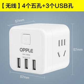 OPPLE 欧普照明 小魔方插座usb充电插头拖线板多功能插排