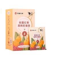 仁和天之 桂圆红枣枸杞姜茶 100g
