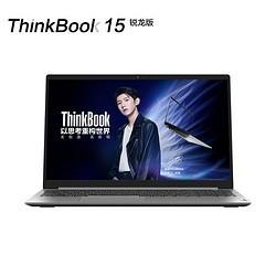 PLUS会员:ThinkPad 思考本 ThinkBook 15 锐龙版 2021款 15.6英寸笔记本电脑(R5-5600U、16GB、512GB SSD)