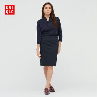 UNIQLO 优衣库 439729 女士条纹半开领衬衫