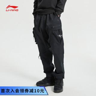 LI-NING 李宁 运动裤男2021新款篮球休闲裤宽松时尚工装裤收口针织运动长裤