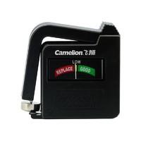 Camelion 飞狮 BT-0507 多功能测电器