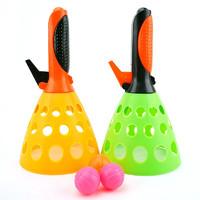 奇森 儿童发射弹射对接球 2个装(3个球)