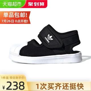 adidas 阿迪达斯 儿童凉鞋夏软底男女小童宝宝三叶草包头贝壳头童鞋EG5711