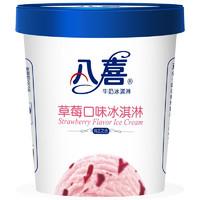 BAXY 八喜 牛奶冰淇淋  草莓口味  550g