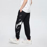 28日10点:LI-NING 李宁 AKLR369 男款运动长裤