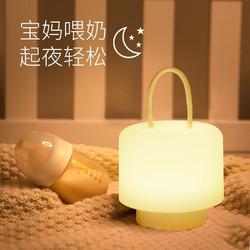 雄立 遥控小夜灯月子新生婴儿喂奶护眼节能卧室床头充电式台灯哺乳睡眠