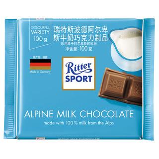Ritter SPORT 瑞特斯波德 阿尔卑斯牛奶巧克力 100g