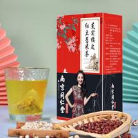 直播专享:南京同仁堂 红豆薏米茶 30袋