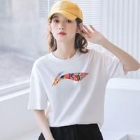 LI-NING 李宁 AHSR694 女款运动T恤