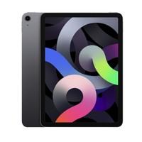 教育优惠:Apple 苹果 iPad Air 4 2020款 10.9英寸平板电脑 256GB WLAN版 + AirPods 2代无线耳机