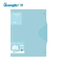 GuangBo 广博 A30020 清新马卡龙色 可阅试卷册 A3/20页 单个装 四色随机