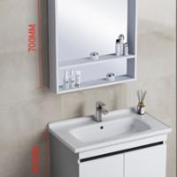 HOROW 希箭 挂墙式实木浴室柜洗手盆洗漱台洗脸盆组合木质卫生间洁具套装