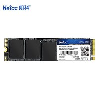 29日0点:Netac 朗科 NV2000 固态硬盘 M.2接口 512GB