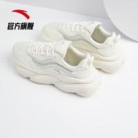 ANTA 安踏 922048894 女子运动鞋
