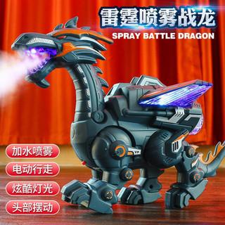 儿童恐龙大号遥控机器人模型多功能喷雾下蛋声光玩具3-6岁男孩礼物 雷霆机械战龙(喷雾+行走)电池款