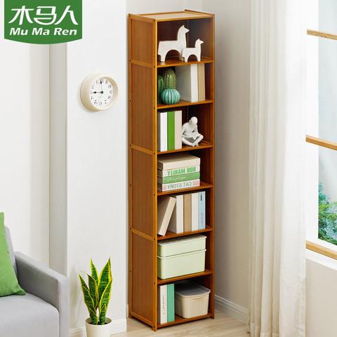 木马人书架置物架书柜子桌面上收纳简易书立架落地多层储物柜儿童