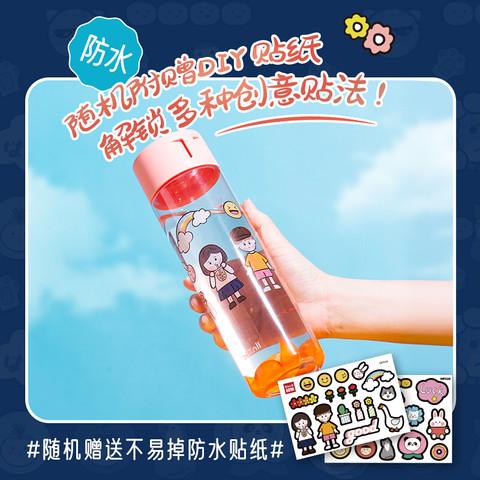 bianli 倍乐 便携塑料水杯 450ml/670ml/270ml