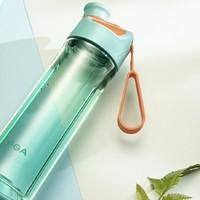FUGUANG 富光 FGA塑料杯 620ML 绿色