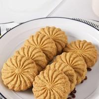 PLUS会员:粮小买 燕麦粗粮饼干 420g
