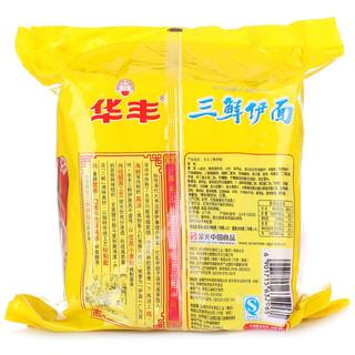 华丰 三鲜伊面 78g*5袋