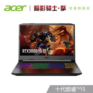 acer 宏碁 暗影骑士15.6英寸游戏笔记本电脑(i5-10200H、8GB、512GB SSD、GTX1650Ti)